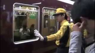 How to Use Subways and Trains in Japan