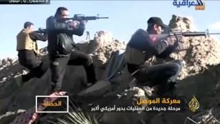 مرحلة جديدة من معركة الموصل
