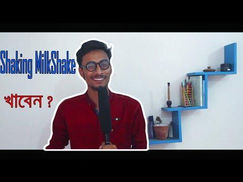 Milkshake? || Shaking || Teaser || Xunaed Al Imdad