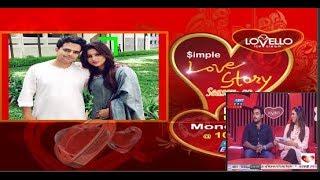 Siam   Sabilanur- Simple Love Story,-With 'Tanvir Tarek & Anima Roy'    Celebrity talk show