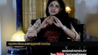 Methil Devika sharing kalolssavam Memories| Kerala School Kalolsavam 2017