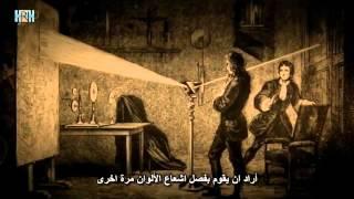 وثائقي: عباقرة بريطانيا - الحلقة الأولى - مترجم