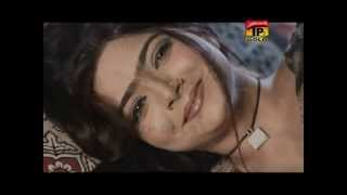 Dr Aima Khan - Pakhi Wasan - Saraiki Mushaira And TeleFilm - Full Movie