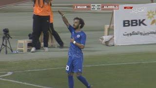 الحد يهزم المحرق في الدقيقة 94 ويهدي لقب الدوري البحريني لنادي المالكية للمرة الأولى في تاريخه