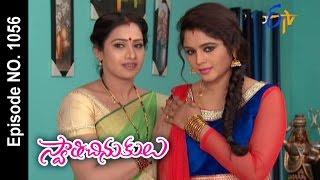 Swathi Chinukulu | 21st January 2017| Full Episode No 1056| ETV Telugu