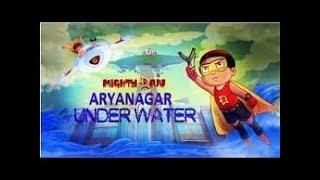 Mighty Raju - Arya Nagar Under Water