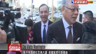 KMT presidential candidate Eric Chu meets high ranking official on US trip