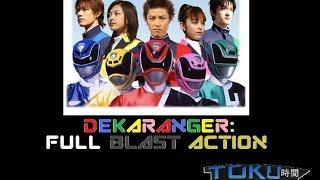 Toku Time: Tokusou Sentai Dekaranger The Movie Review
