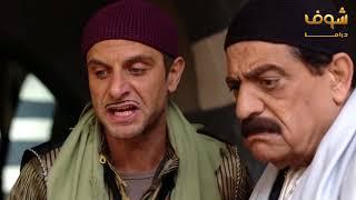 مسلسل عطر شام 2 الحلقة 20 العشرون | HD - Otr Sham 2 Ep 20