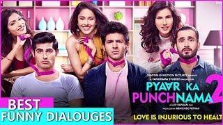 Pyar Ka Panchnama 2 - Best Funny Dialouges HaHaHaHa