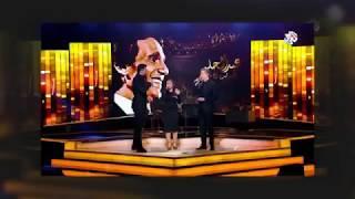 حصريا - مروان خوري و شيماء الشايب و ستار سعد و اغنية جانا الهوا