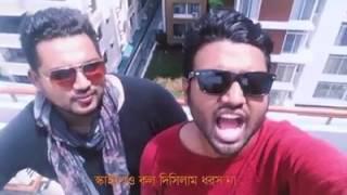 Bangla Song - Mar Kheyechi Return by Ishrak & Bappy -2017.... দম ফাটানো হাসির গান ফেসবুক নিয়া।