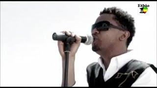 Nhatty Man - Des Yibelegn - (Official Music Video)