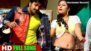 Jilebee - FULL SONG | Pawan Singh, Priyanka Pandit