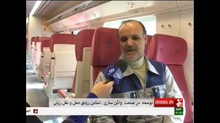 Iran made Cargo & Passengers wagon, Arak county ساخت واگن هاي مسافري و باري اراك ايران