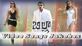 Billa Telugu Movie Video Songs Jukebox || Prabhas, Anushka Shetty, Namitha
