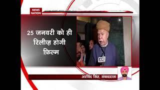 Padmaavat: SC refuses to modify its order