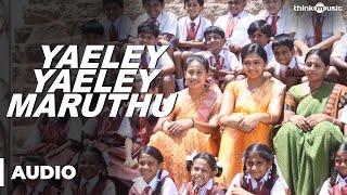 Yaeley Yaeley Maruthu Official Full Song - Pandiyanaadu