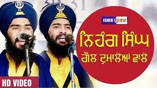ਿਨਹੰਗ ਿਸੰਘ ਗੋਲ ਦੁਮਾਲੇਆਂ ਵਾਲੇ   Nihang Singh...  Kavisher I Bhai Mehal Singh Ji I Chandigarh Wale