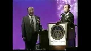 We will Stand. Rev. Sun Myung Moon.