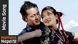 Maya Ko Chino Phirumala - Phirumala Gurung Movie Title Song Ft. Deena Gurung, Ganesh Gurung