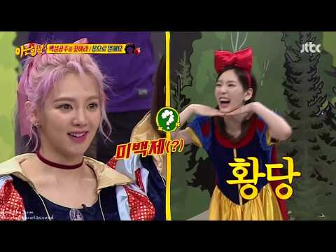 Download 2017 SNSD Funny Moments HD Mp4 3GP Video and MP3