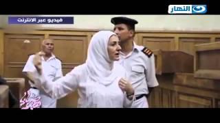 """سيدة المطار أمام المحكمة: الظابط بيقولي """"يا مرة يا غازية"""" أرد أقوله آيه؟!"""