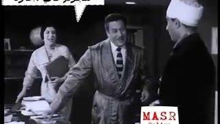 الفيلم العربي I مجرم فى أجازة I بطولة فريد شوقي وصباح