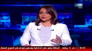 نشرة المصرى اليوم من القاهرة والناس الخميس 18 يناير