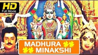 Full Telugu Movies Madhura Minakshi | Rajeev Kanakala, Kamalini Mukherjee | Telugu Devotional Movies
