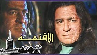 التمثيلية التليفزيونية׃ الأقنعة