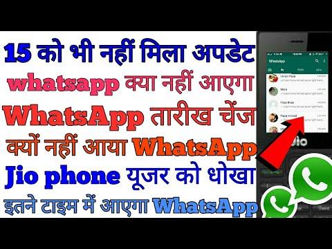 Xxx Mp4 Jio Phone Me Whatsapp Kaise Chalaye Jio Phone Me Whatsapp Kab Aayega Jio Phone 3gp Sex