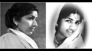 Dil Ki Uljan Apna Gham Lata Mangeshkar Film Aaiye (1949) Shaukat Dehlvi Nashad