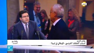 """مؤتمر باليرمو: أسباب """"الخلاف"""" الفرنسي -الإيطالي حول ليبيا؟"""