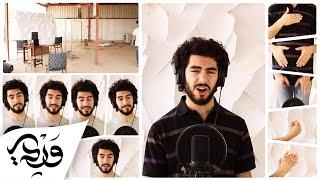 Alaa Wardi - Shalamonti Fel7al