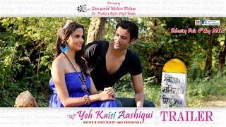 Uff Ye kaisi Aashiqui Official Trailer 2017 | cine world motion pictures | Ram kumar & Nisha Sharma|