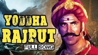 Yodha Rajput Song 2017 ( Kshatriya Warriors's)   Proud to Be Rajput-Sunny Salaria   RANA RAJPUTANA