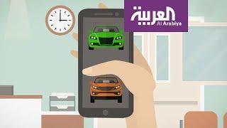 سيارة نورة   أي سيارة أشتري؟ (الحلقة ٤)