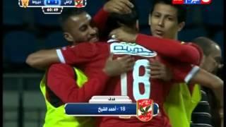 كأس مصر 2016 - أهداف مباراة الاهلى VS ديروط 3 / 0 ... دور الـ 32