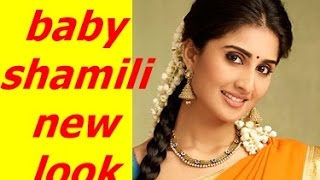 Heroine Baby Shamili Latest Look Exclusive