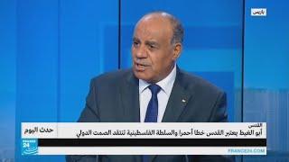 أبو الغيط يعتبر القدس خطا أحمر والسلطة الفلسطينية تنتقد الصمت الدولي