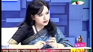 Barrister Rumeen Farhana _ Channel i _ Tritiyo Matra _ 17 January 2016