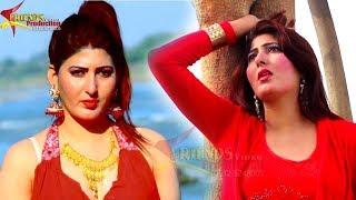 Pashto New HD Songs 2018 Sheena Gul Pashto Song - Malanga Waly Arman Jan Ye