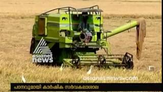 Kerala Agricultural University  report : Paddy land filling leads to decrease in ground water level