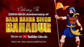 Baba Banda Singh Bahadur Ji