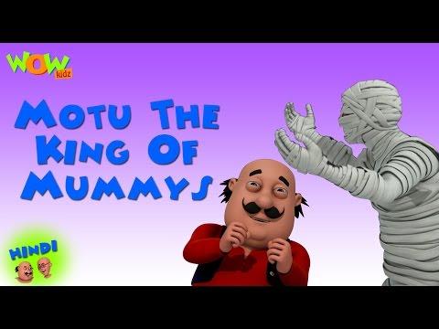 Xxx Mp4 Motu The King Of Mummys Motu Patlu In Hindi 3D Animation Cartoon For Kids As On Nickelodeon 3gp Sex