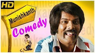 Ramdoss Comedy Scenes | Vikram | Samantha | Vishnu | Kaali Venkat | Latest Tamil Comedy Scenes