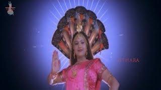 Naga Pratishta SuperHit Telugu Devotional Movie PART-4 | Raasi | Telugu Full Movie | Sithara