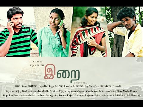 Erai -The Actual One || Tamil Short Film 2016 with