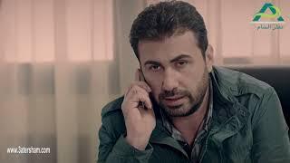 رهف فاقت من الغوما ـ جيني اسبر ـ خالد القيش ـ مذنبون ابرياء